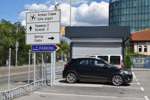 Платен Паркинг летище софия Терминал 1