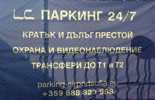 IMGP8898-1